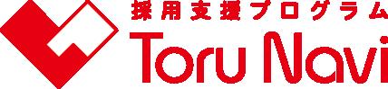 採用支援プログラム Toru Navi -トルナビ-